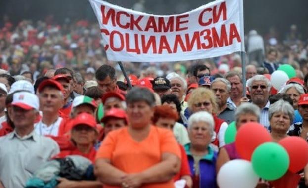 Народна Република България от 1944 г. до 1989 г. в цифри и факти