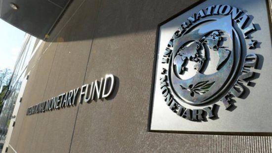 Според Международният Валутен Фонд в България заплатите са мизерни