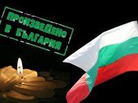Евростат: половината България са бедни !