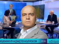 Велизар Енчев: Слави Трифонов може да отвее системните партии