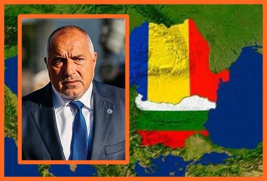 Румъния пак са след нас, нали Бойко?