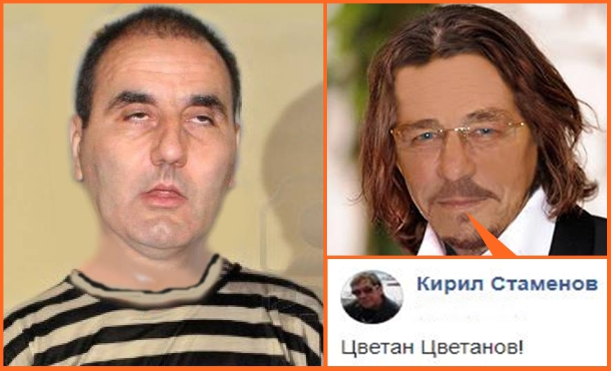 Цветан Цветанов!