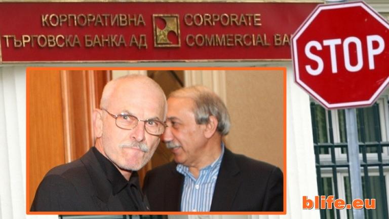 Красимир Райдовски: Разполагам с доклад – показва по дни и часове как и от кого е източена КТБ