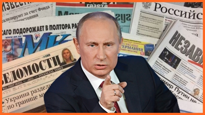 Владимир Путин прокара закон за клеветничеството в интернет
