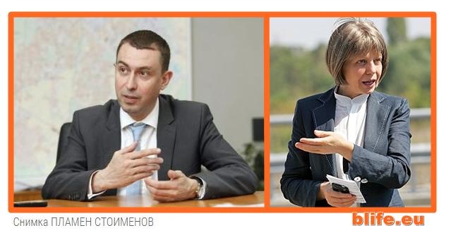 Глоба за Здравко Здравков.
