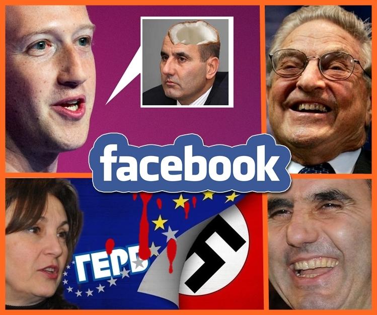 Списъкът на Цецо Масова сеч във Фейсбук!