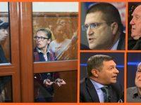 Марковски и Диков за ареста на Иванчева! Да не стане като с Цонев +ВИДЕО