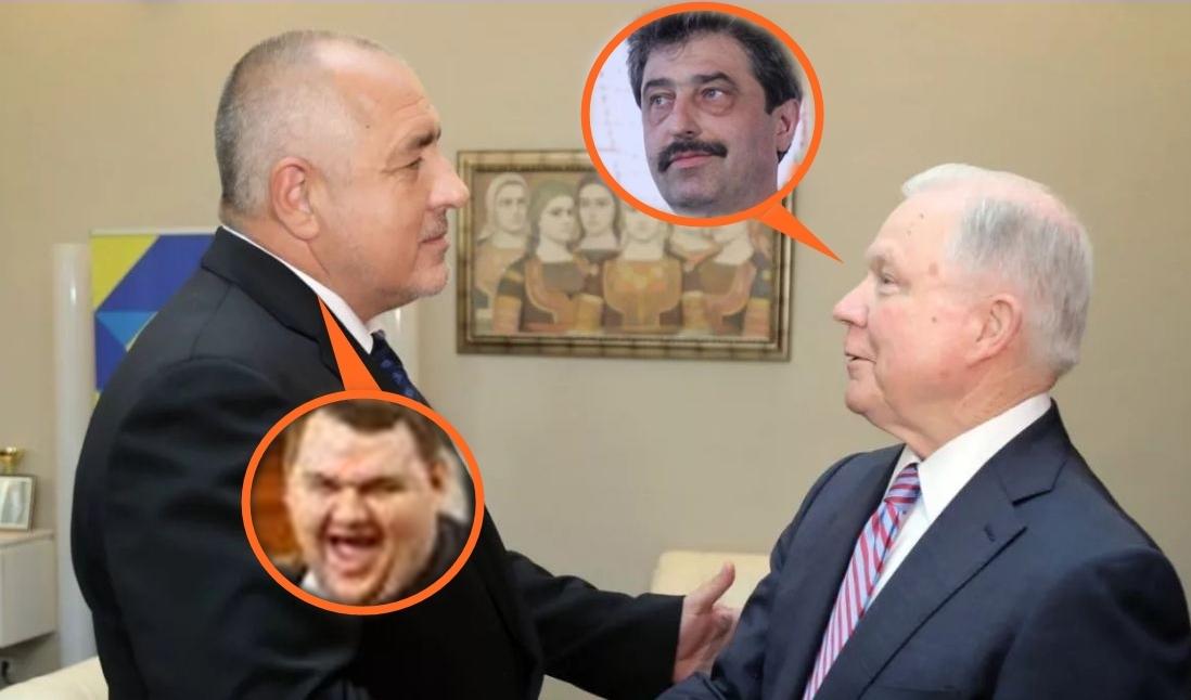 Главният прокурор на САЩ Джеф Сешънс е на посещение в България