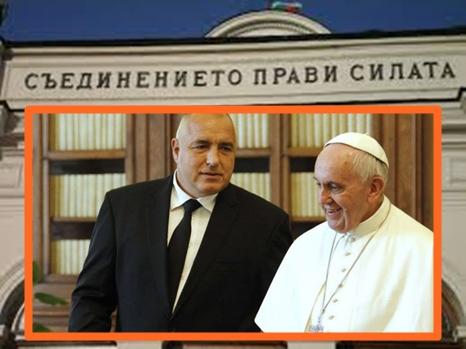 Папата излезе с призив към мафията