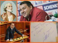 Петровден е! Какво ли прави Петър Стоянов Сумиста!