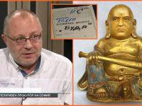 Иван Петров: Той не е човек - той е Буда