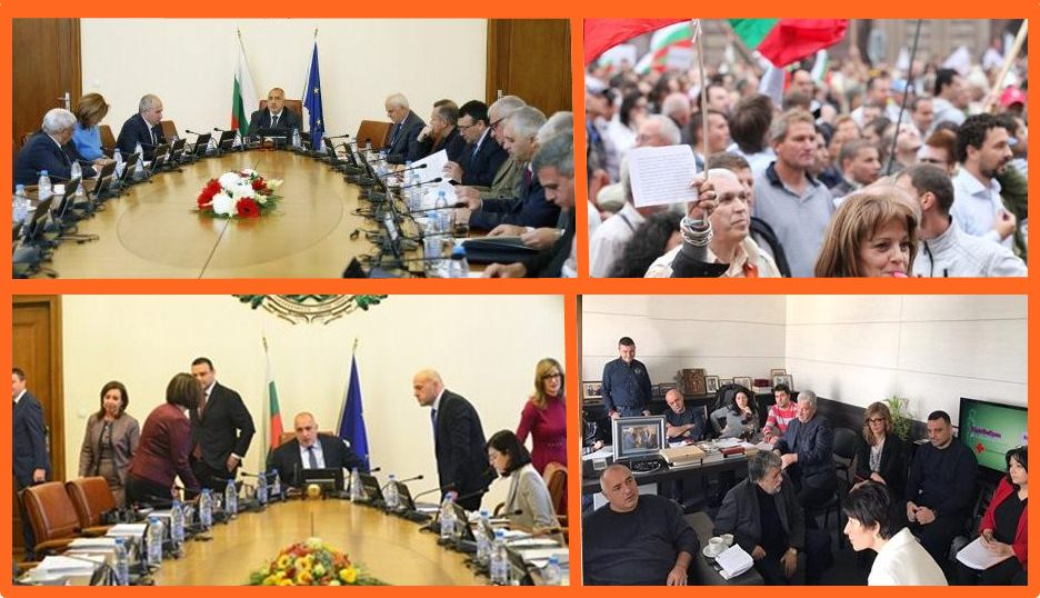Кабинета на Борисов 3 разглежда оставката си