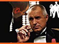 България - гангстерски оазис номер едно в света!