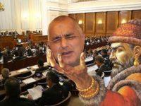 Ако Крум беше в парламента!