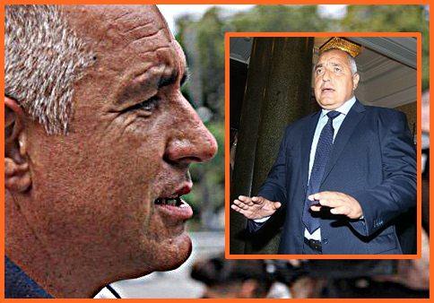 Безпощадна критика към Борисов отвън