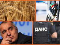 До двадесет дни арести и в бизнесът с горива и зърно