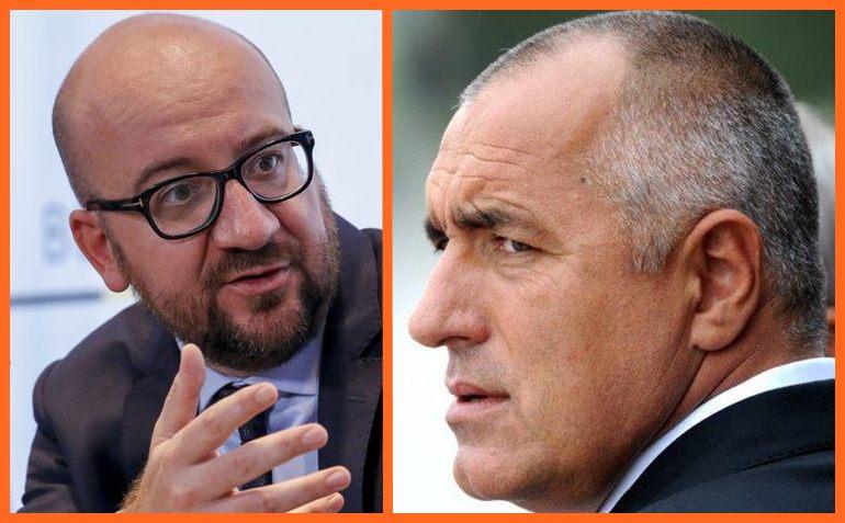 Спират парите за България