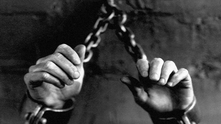 Робовладеене
