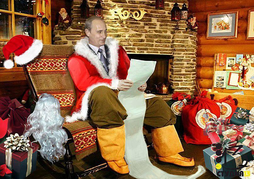 Писмо до Дядо Коледа, от моя син!