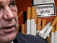 Как управлява Бойко Борисов?