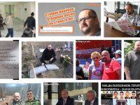 Стефан Пройнов: Идват избори господа журналисти, гответе се за репресии!