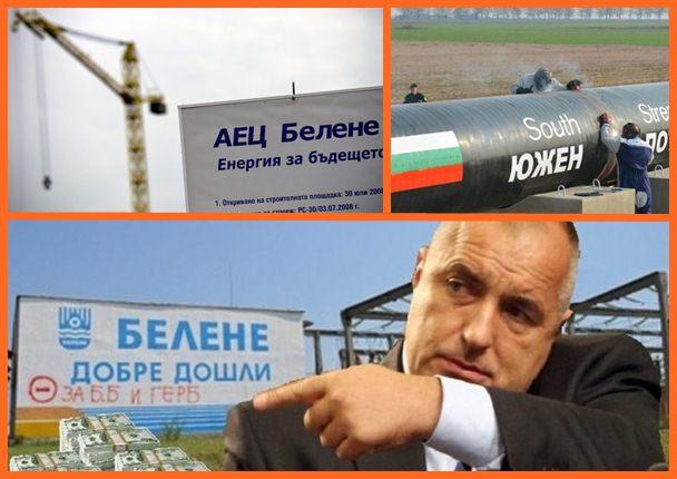 Още 32 млн. евро плащаме заради една миризлива локва наречена АЕЦ!