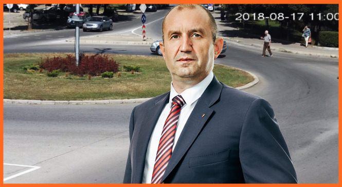 Бащата на Румен Радев е невинен!