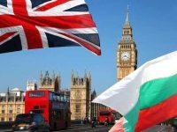 Ема Хопкинс: Ще променим правилата за работа на българите във Великобритания
