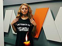 Смирено да се помолим за душата на Виктория Маринова
