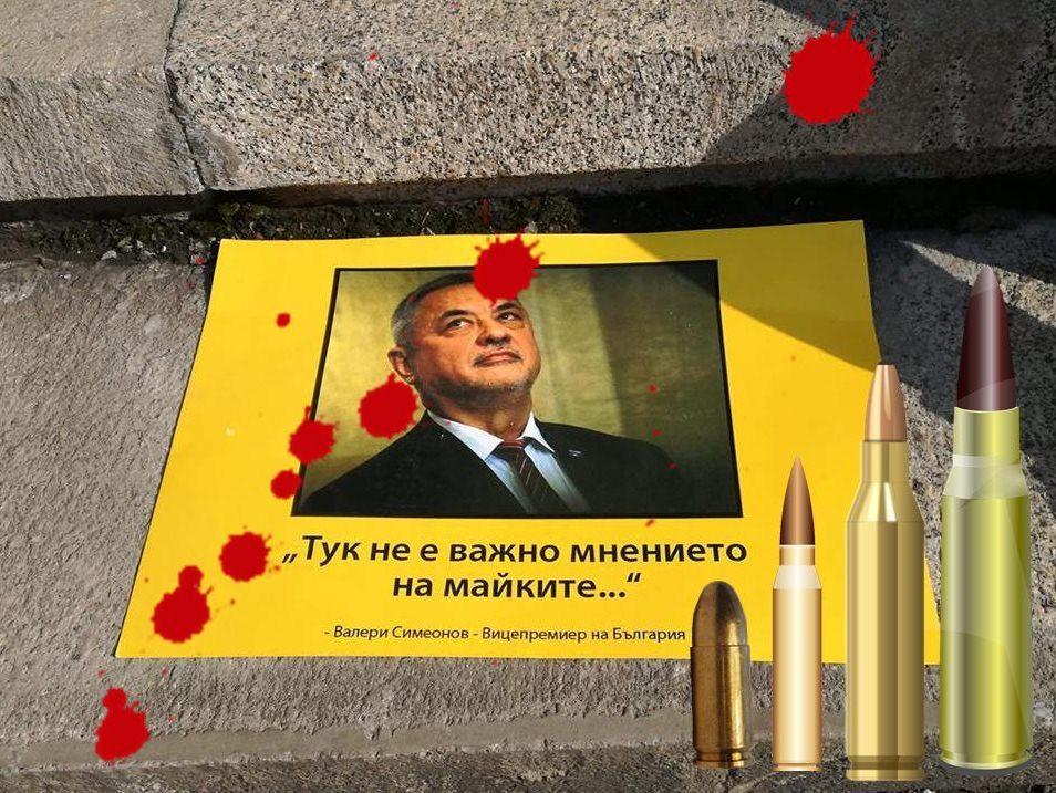 Не оставки ще оправят страната, а разстрели!