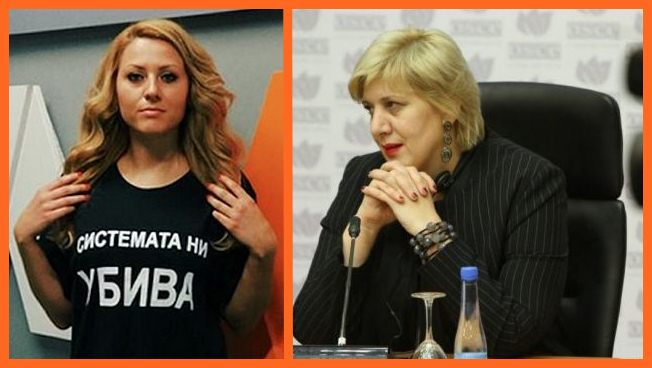 Комисарят на Европа по правата на човека Дуня Миятович: Разследването на убийството на Виктория Маринова да бъде проведено под международен контрол.