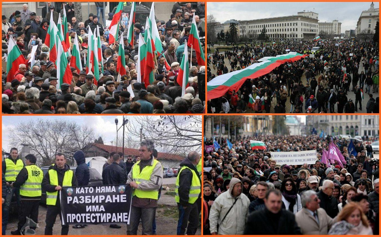 Защо не протестираш българино?