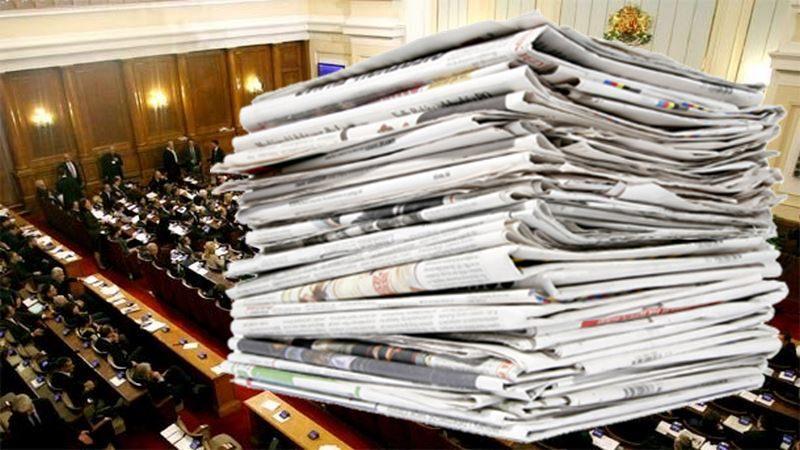 Парламентът прие окончателно промените в медийния закон