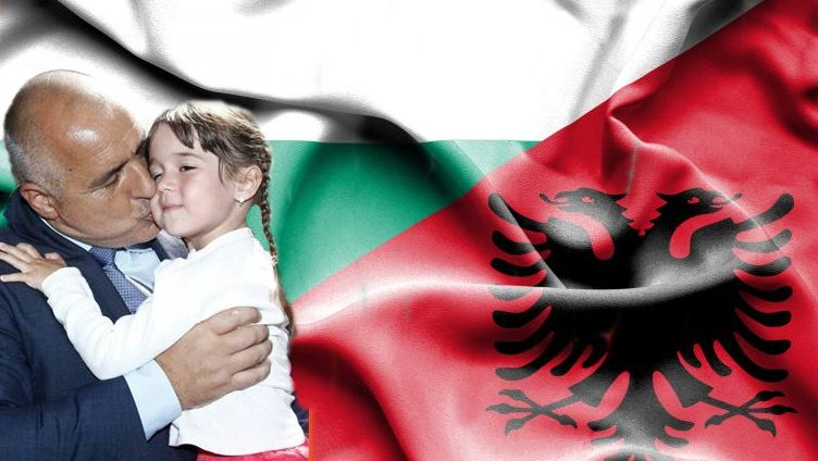 Как ще ги стигнем Албанците?