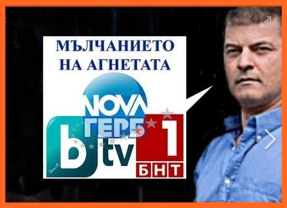 Светлозар Минов: Закон за ликвидиране на медиите