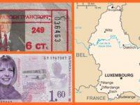 Люксембург прави целия си обществен транспорт безплатен а в България ще вдигат цените пак