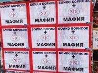 Няма мафия, защото Борисов не търпи конкуренция!