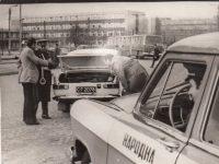 Народната милиция