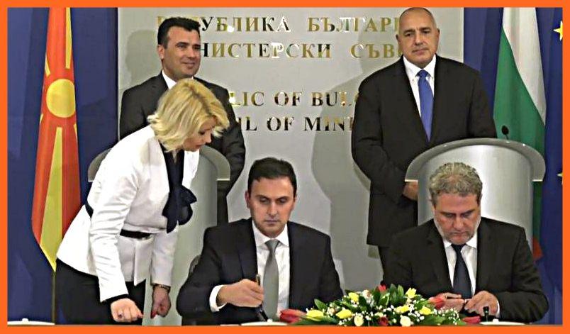 Сите знаят, но македонци не знаят как ке им се ебе м@мата!