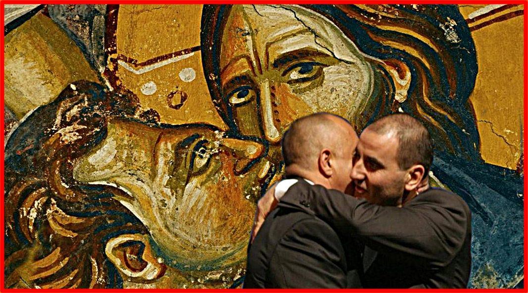 Целувката на Юда на цена няколко сребърника на квадратен метър!