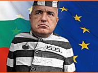 Вижте кой ще оправи България?
