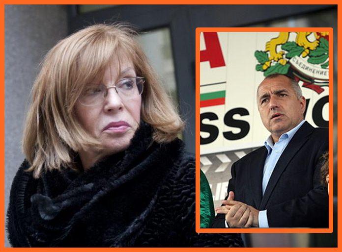 Румяна Ченалова: Борисов очевидно няма граници в наглостта