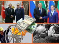 Москва не вярва на сълзи, но вярва на пари!