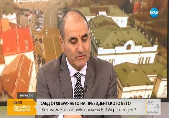НОВА: В студиото ще изгрее политическият лидер Цветан Цветанов!