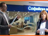 """Симеон Славчев разкри корупционна схема на """"Софийска вода"""", настоява кметът да отговаря"""