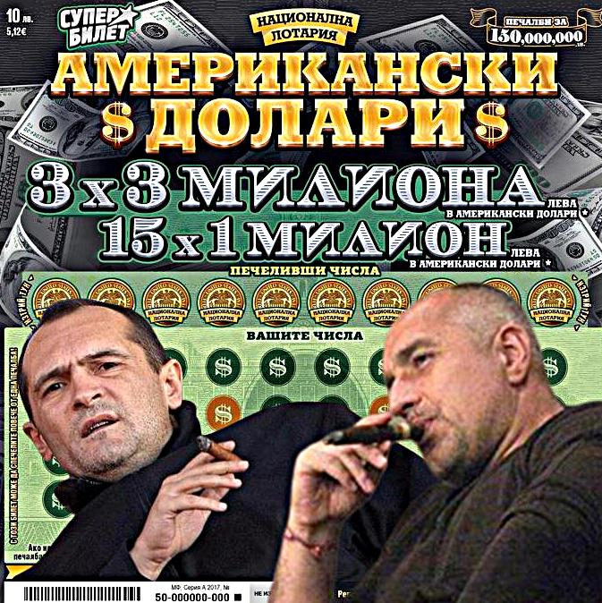 Хазартът води до мозъчно черепни травми