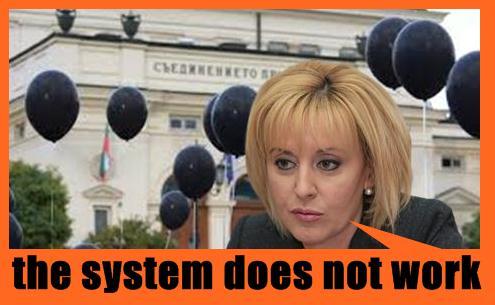 Манолова за системата, която се разпада!