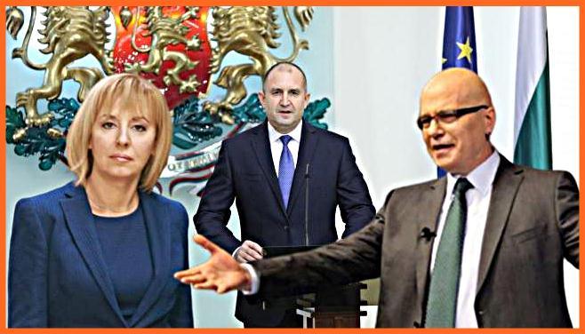 Идва нова политическа епоха! Румен Радев и Слави Трифонв заедно с Мая Манолова!