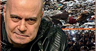 Слави Трифонов! Време е да изхвърлим боклука, братле!