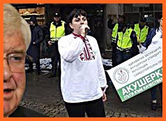 Войната на бялата мафия срещу белите престилки